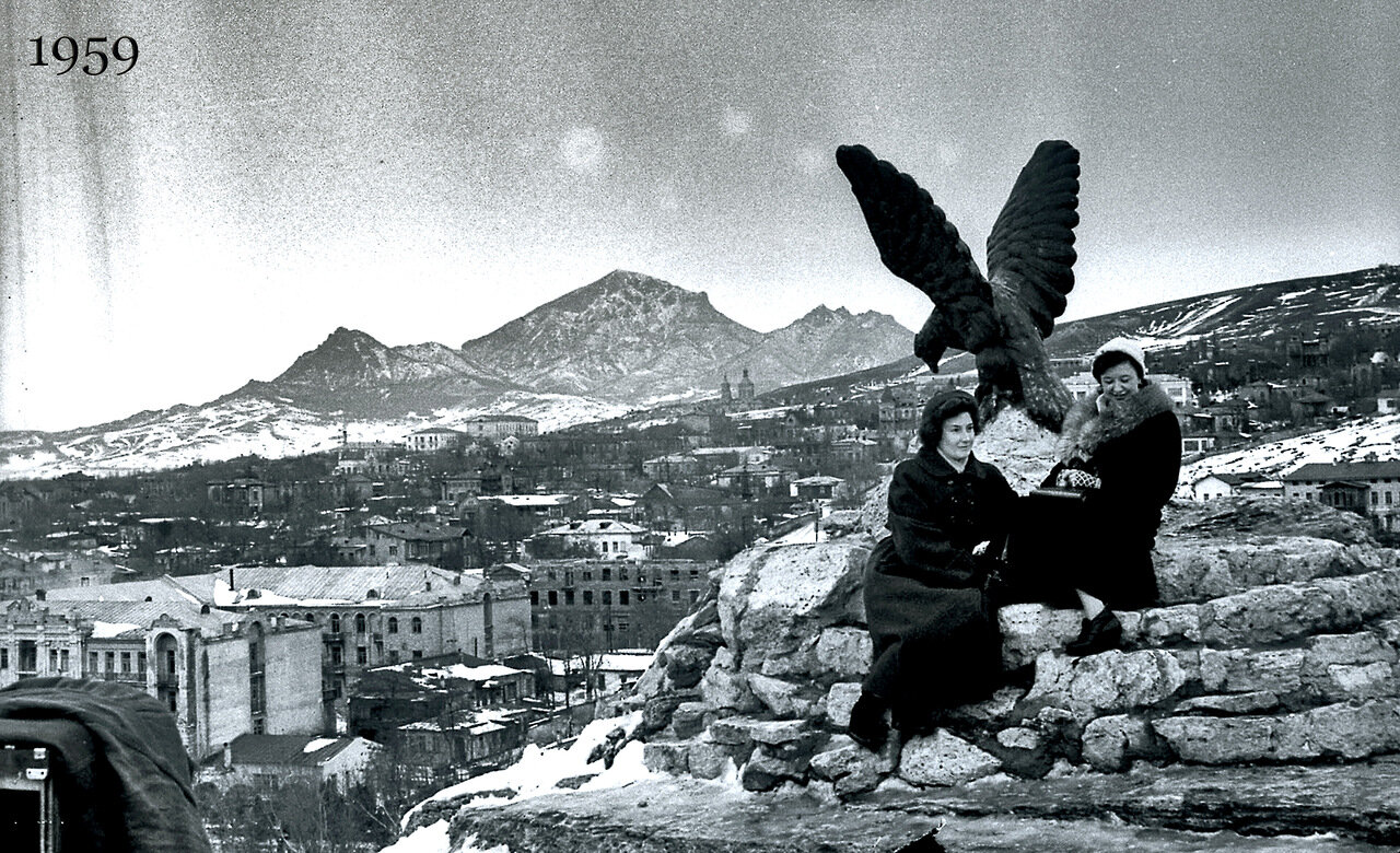 15. 1959 Пятигорск.