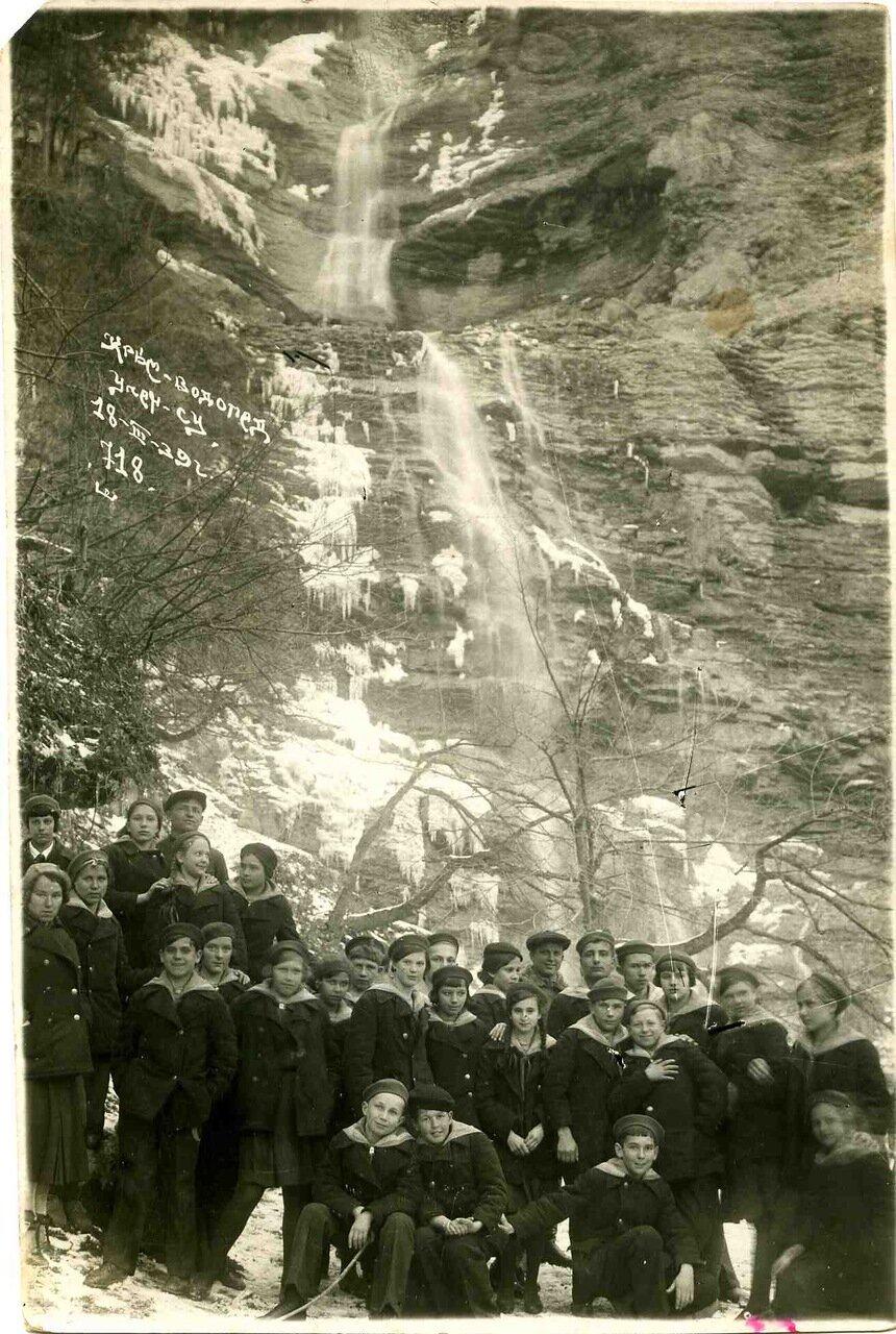 1939. Артековцы у водопада Учан-Су