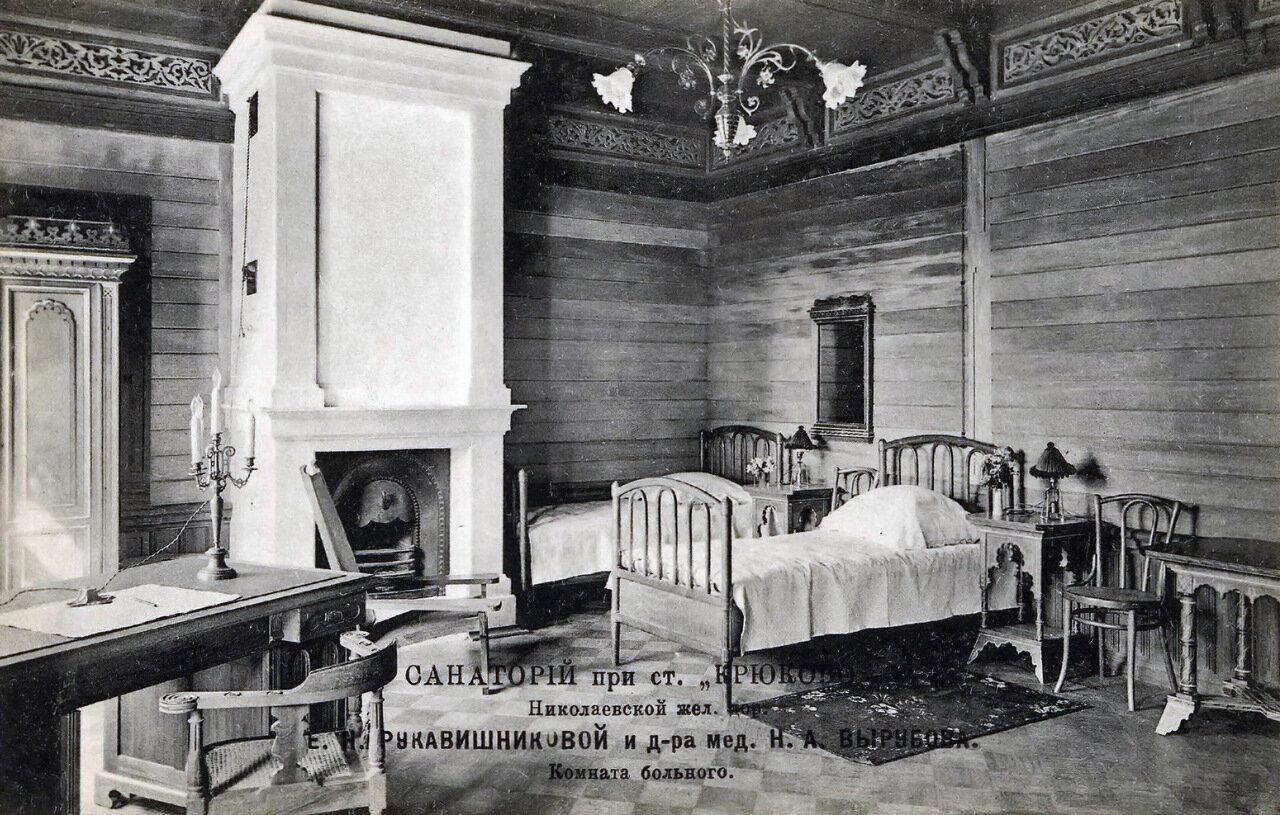 Комната больного