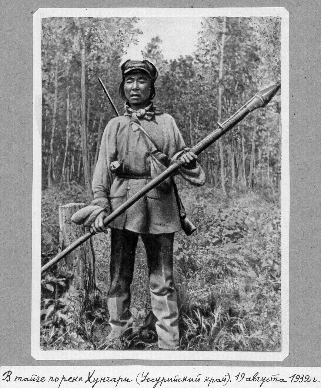 1932 09-19 Уссурийская тайга