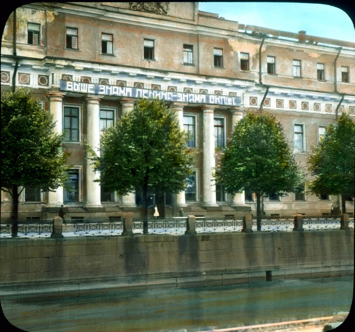 Санкт-Петербург. Юсуповский дворец на Мойке-