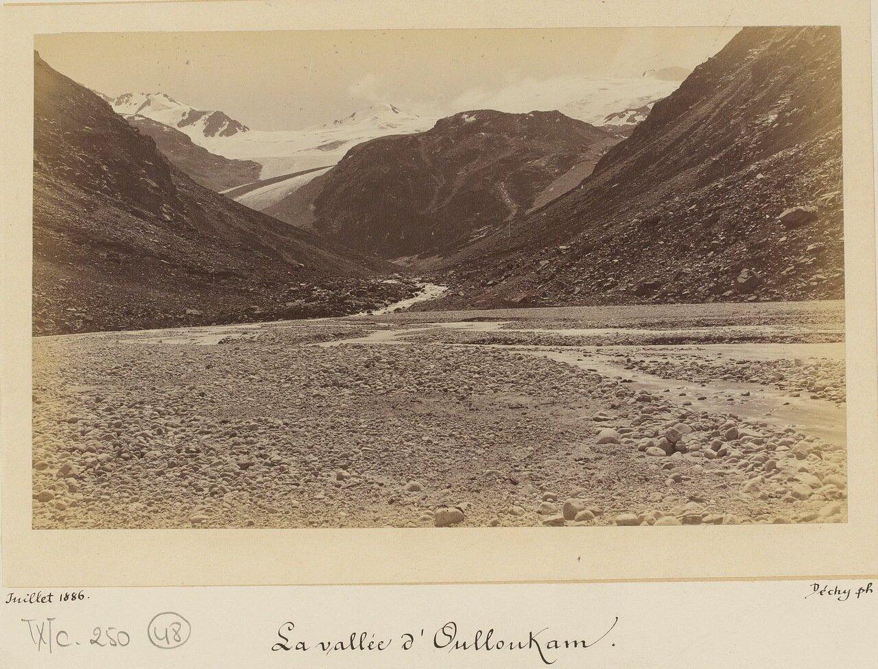 Долина Уллукам