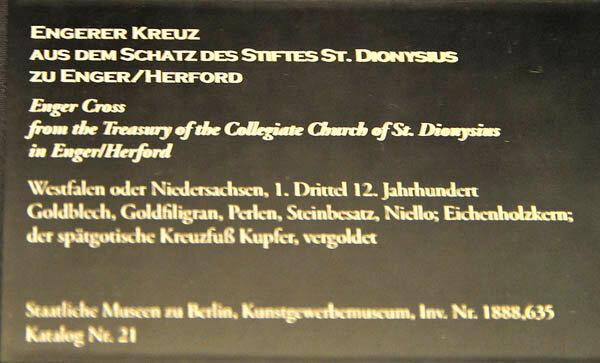 крест 12 в. из Берлина
