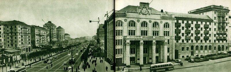 Хрещатик сьогодні. Там, де були руїни, на центральній магістралі столиці Радянської України виросли квартали нових будинків.