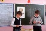 """Ученики 4 кл Шульгин Дима и Тимченко Матвей, прочитали шуточное стихотворение """"Мы с приятелем""""."""