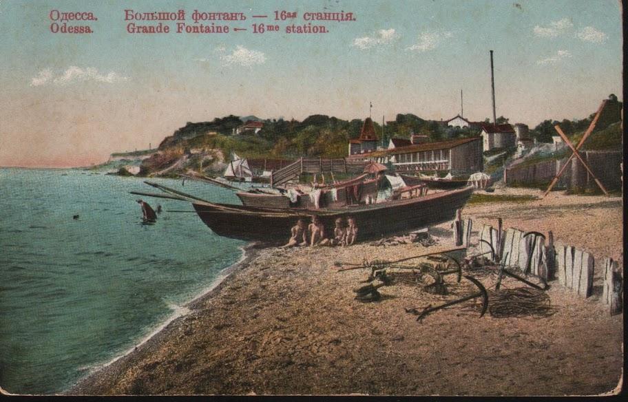 Старые открытки Одессы