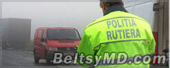 Молдавской дорожной полиции выдали ноутбуки
