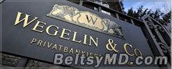 Старейший банк Швейцарии Wegelin будет закрыт