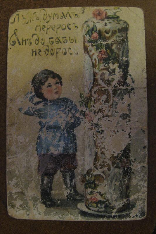 Издания с открытками