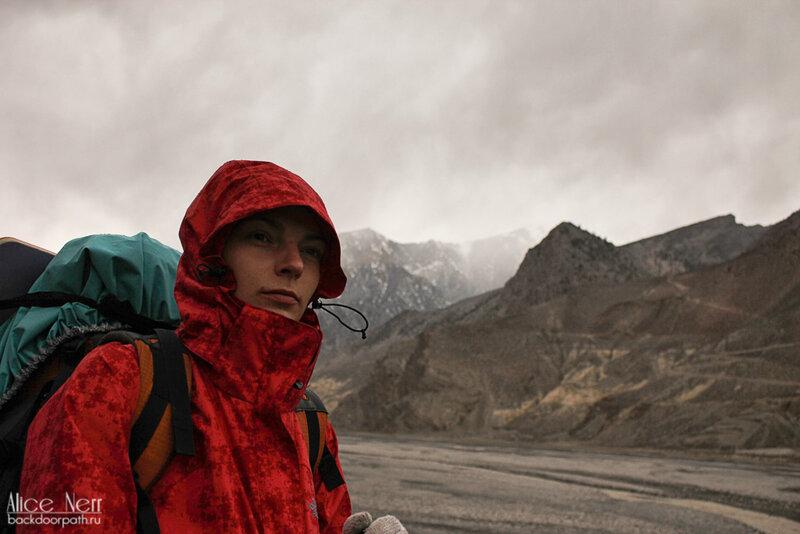 Алиса и плохая погода в Гималаях