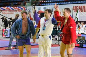Чемпионпт мира по самбо среди мужчин, г. Хабаровск