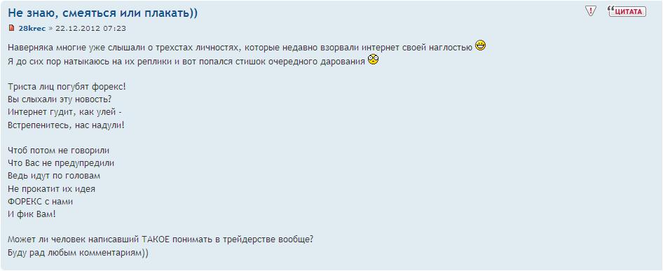 Не знаю, смеяться или плакать))
