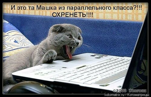 http://img-fotki.yandex.ru/get/6432/194408087.1/0_8f279_55be4b6b_L.jpg
