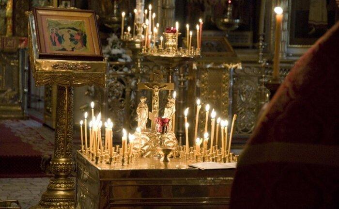 поминальная молитва 4 января