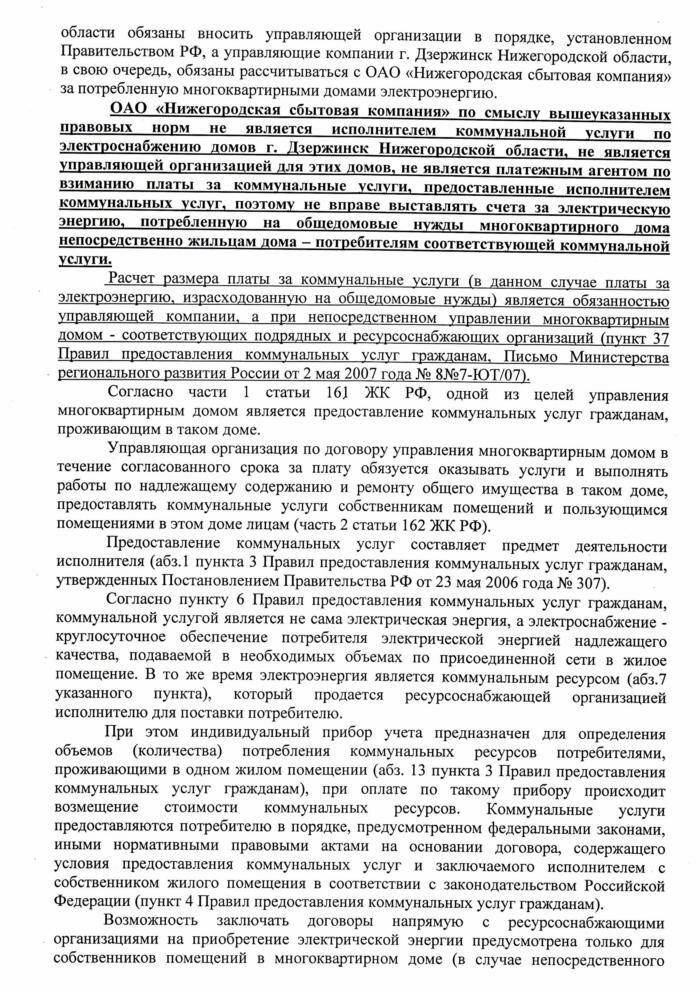 http://img-fotki.yandex.ru/get/6432/205869764.0/0_daf3d_708e7b64_XXL.jpg
