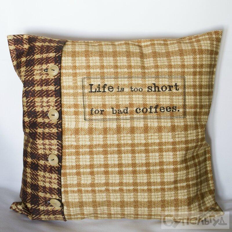 Подушка мужская в подарок