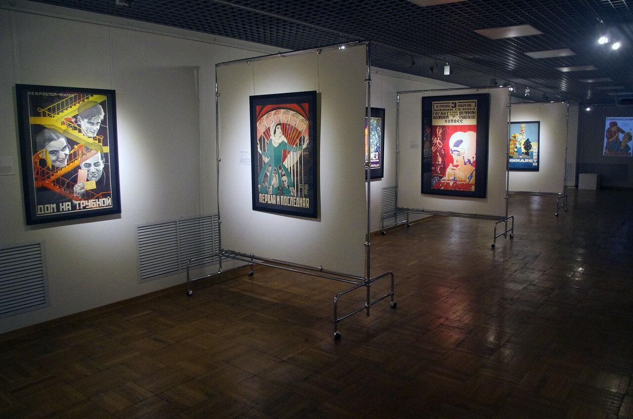 Зал выставки «Великий Кинемо»