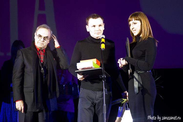 Церемония закрытия фестиваля Святая Анна 2013.