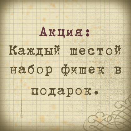 http://img-fotki.yandex.ru/get/6432/30970526.22/0_7de30_b415db8b_orig