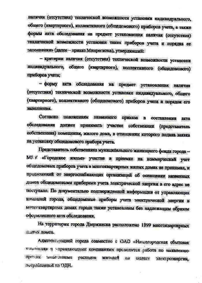 http://img-fotki.yandex.ru/get/6432/31713084.4/0_bc4f2_a62d42ab_XXL.jpeg.jpg