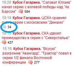 ЦСКА, Динамо