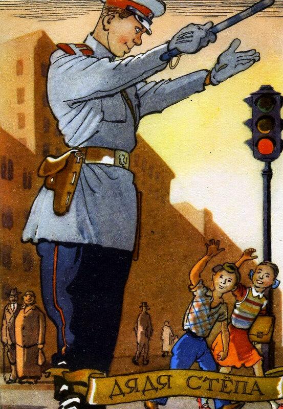 Иллюстратор детской книги К.Ротов. 68141