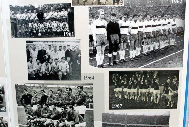 Динамо Киев 60-х годов