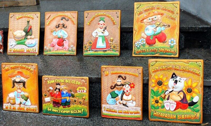 Украинские сувениры на Андреевском спуске