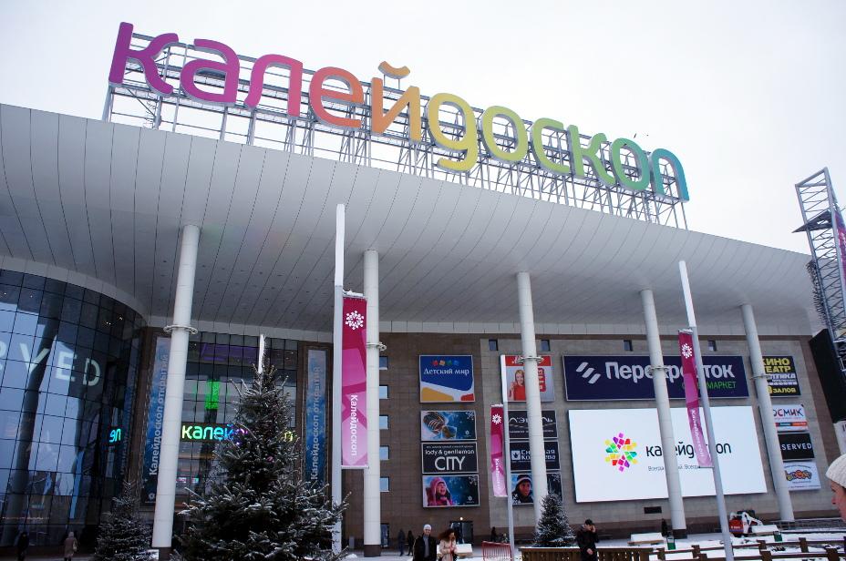 Район станции метро щукинская