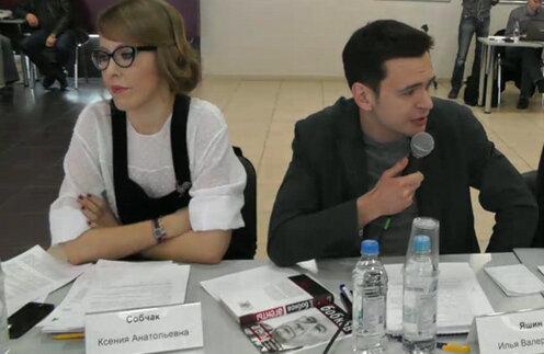 Собчак и Яшин впервые встретились после свадьбы.