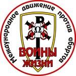 Logo_ru_white.jpg