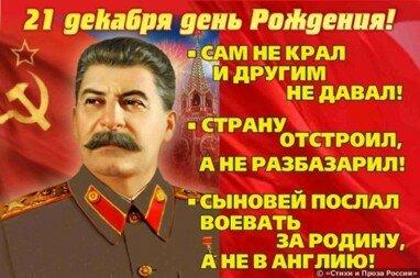 http://img-fotki.yandex.ru/get/6432/54835962.8d/0_12129f_7c64b243_L.jpg