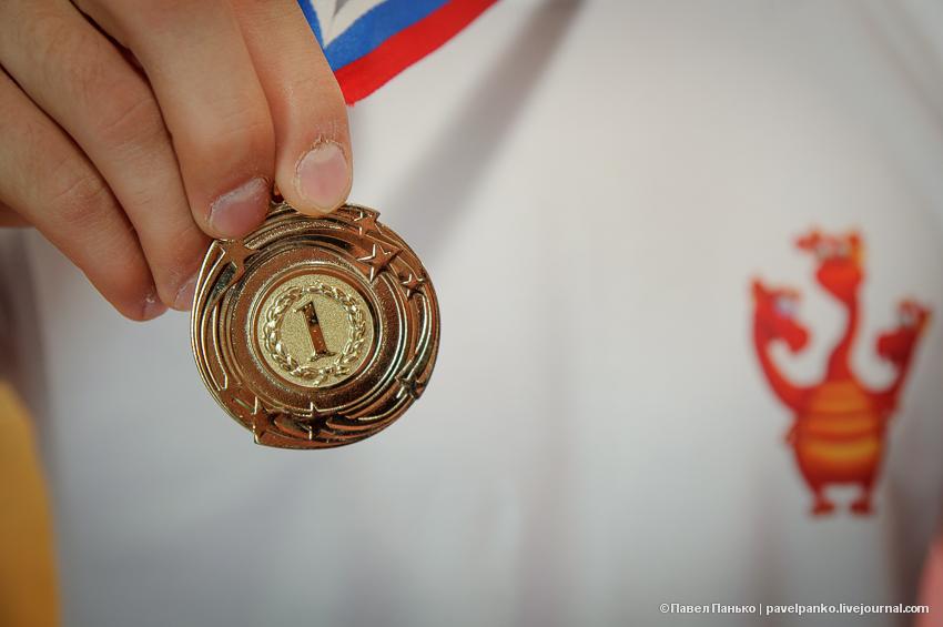 награда медаль гиревой спорт гиря панько pavelpanko.livejournal.com