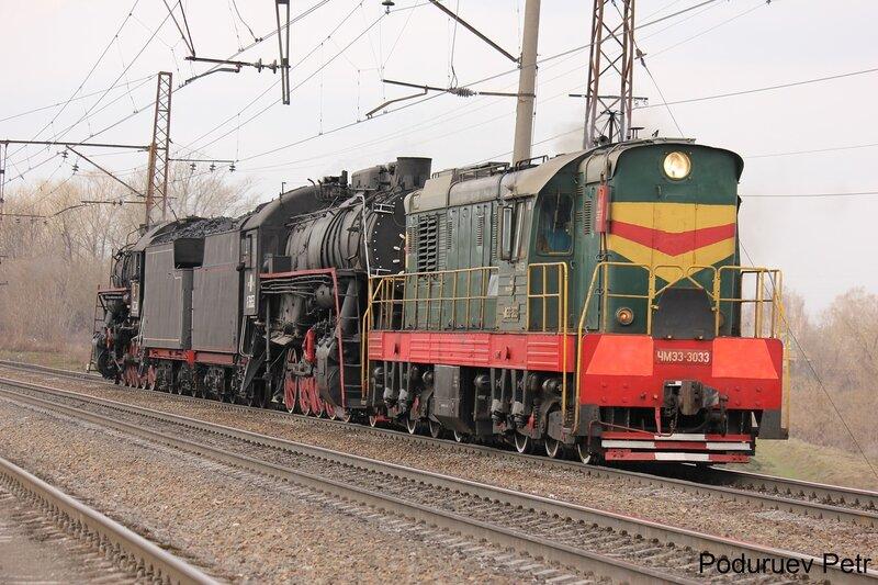 Л-2344, Л-3653 и ЧМЭ3-3033