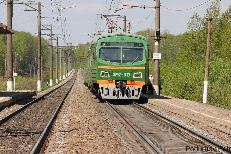 ЭМ2-017