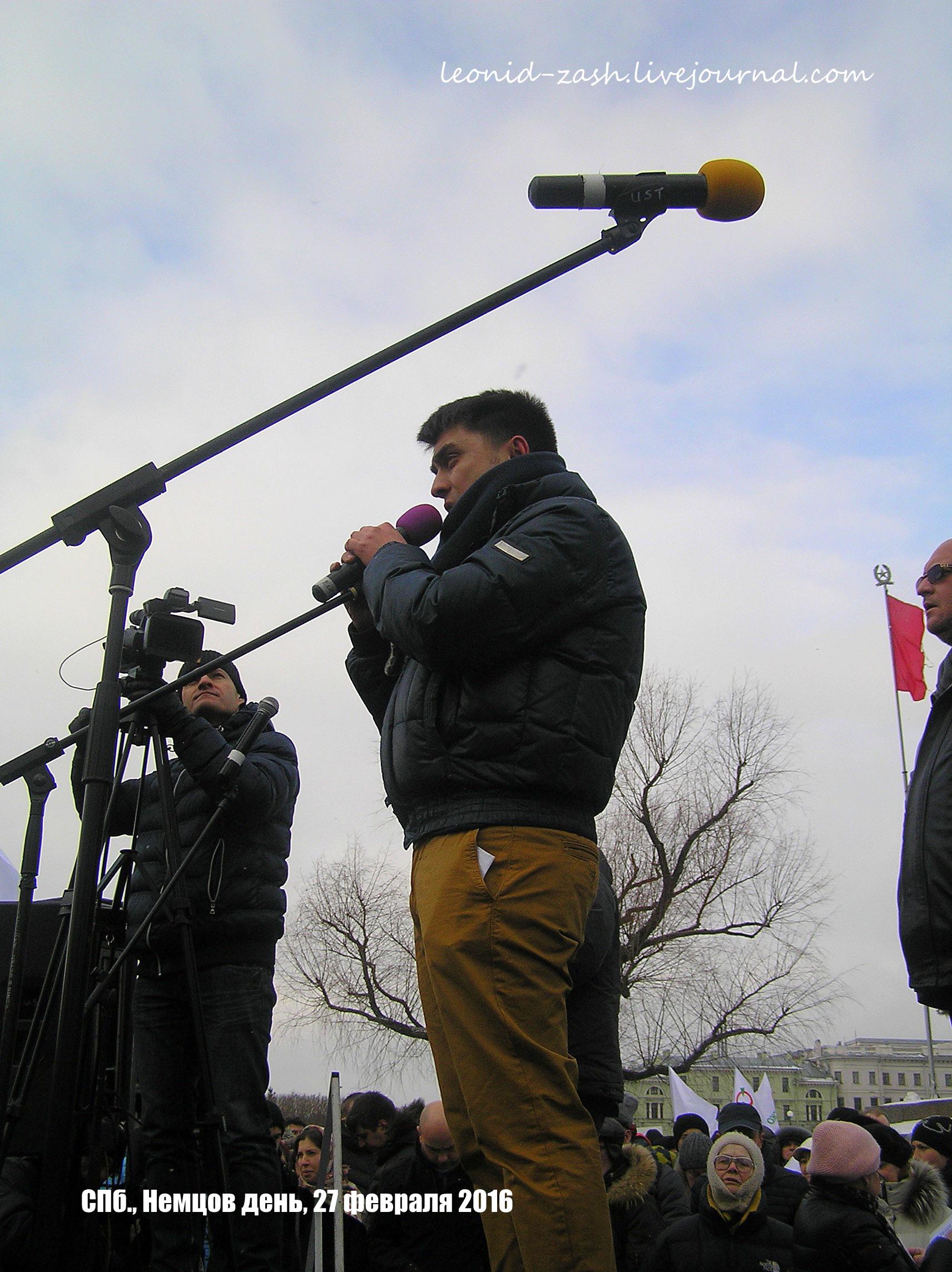 Борис Немцов 44.JPG