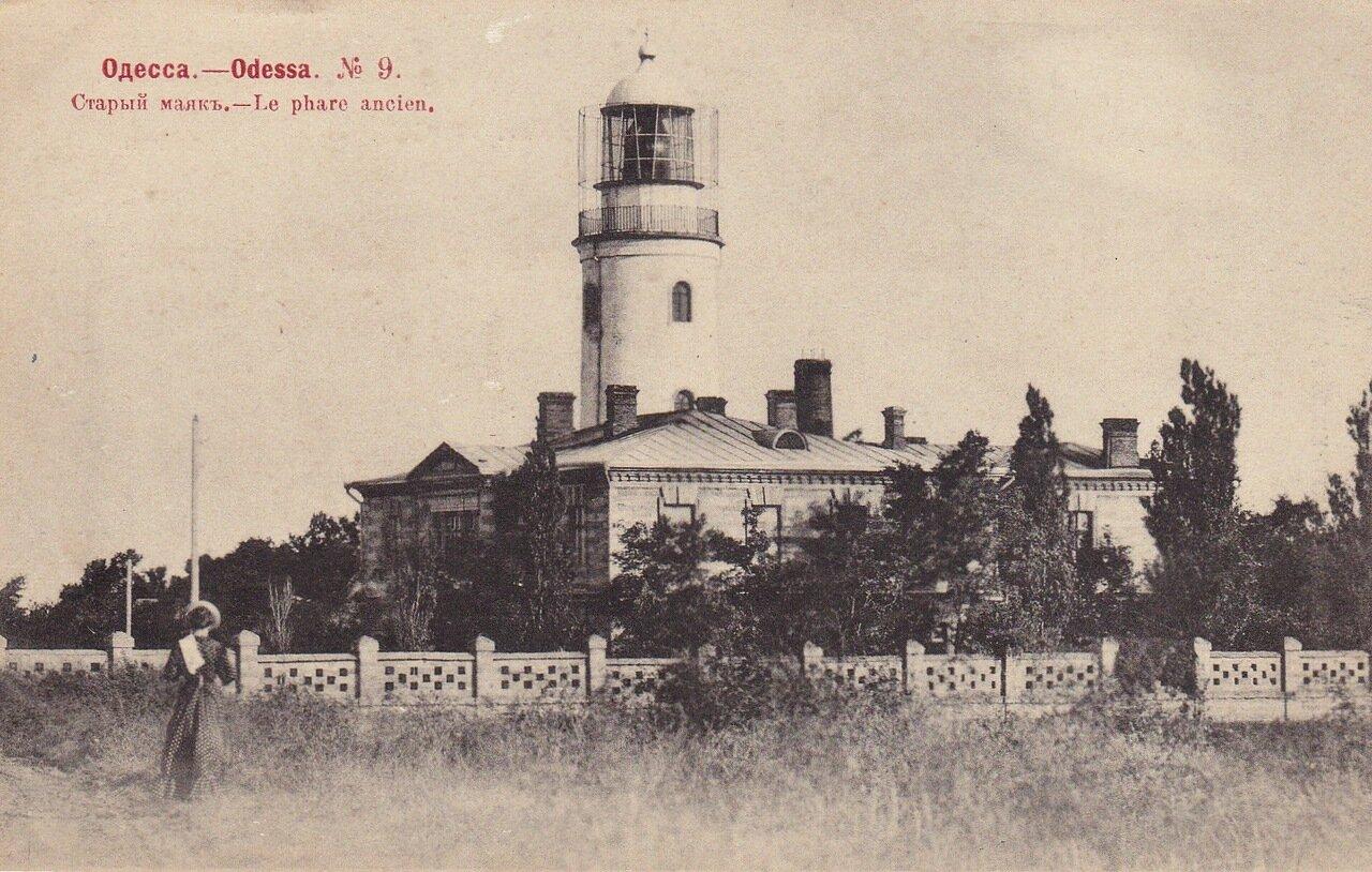 Одесса. Старый маяк