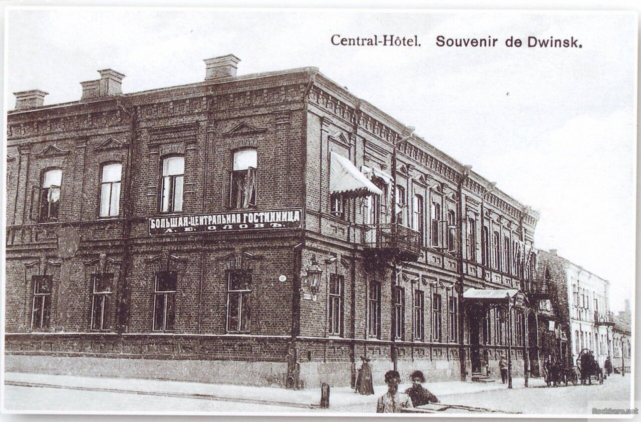 Большая центральная гостиница