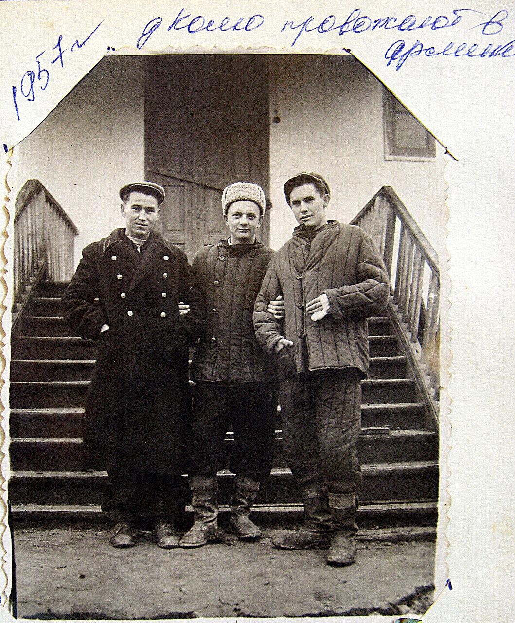 Проводы в армию. 1957