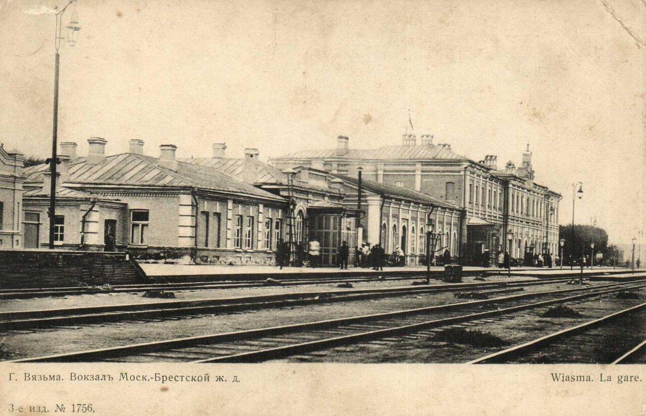 Вокзал Московско-Брестской железной дороги