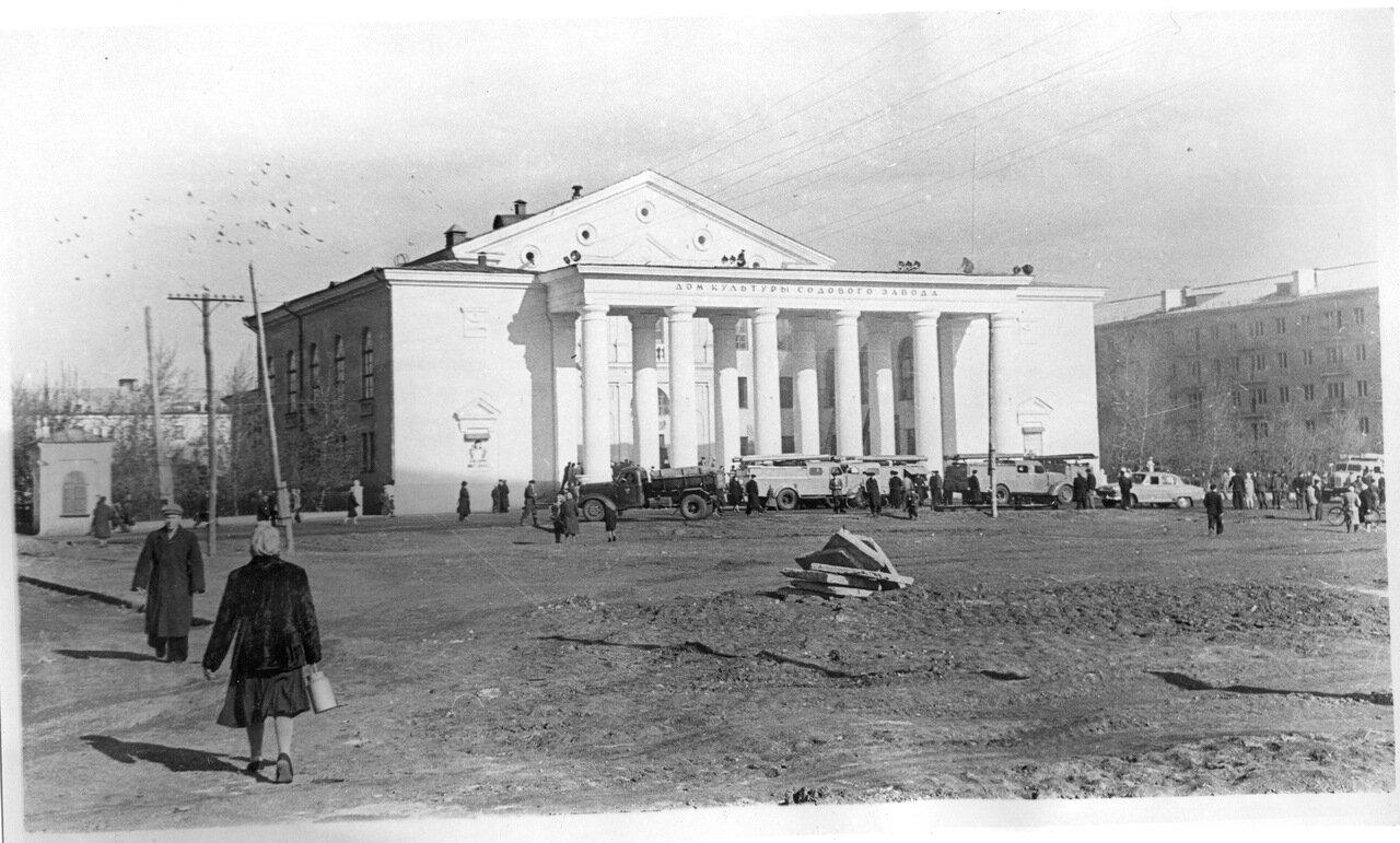 Дворец культуры Содового посёлка
