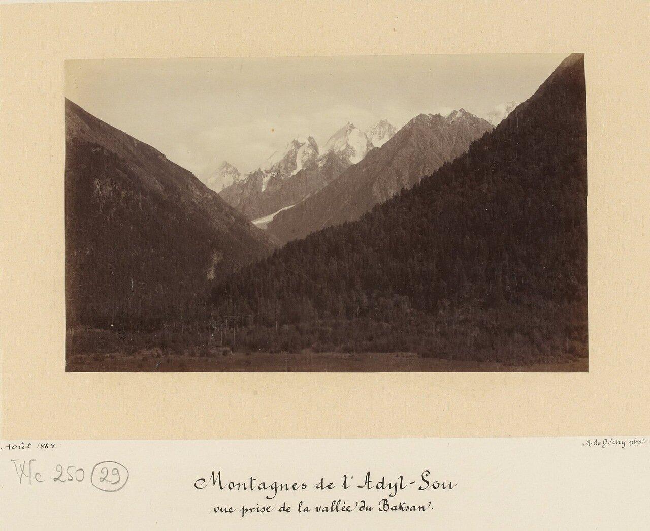 Вид на горы Адыл-Су из Баксанской долины