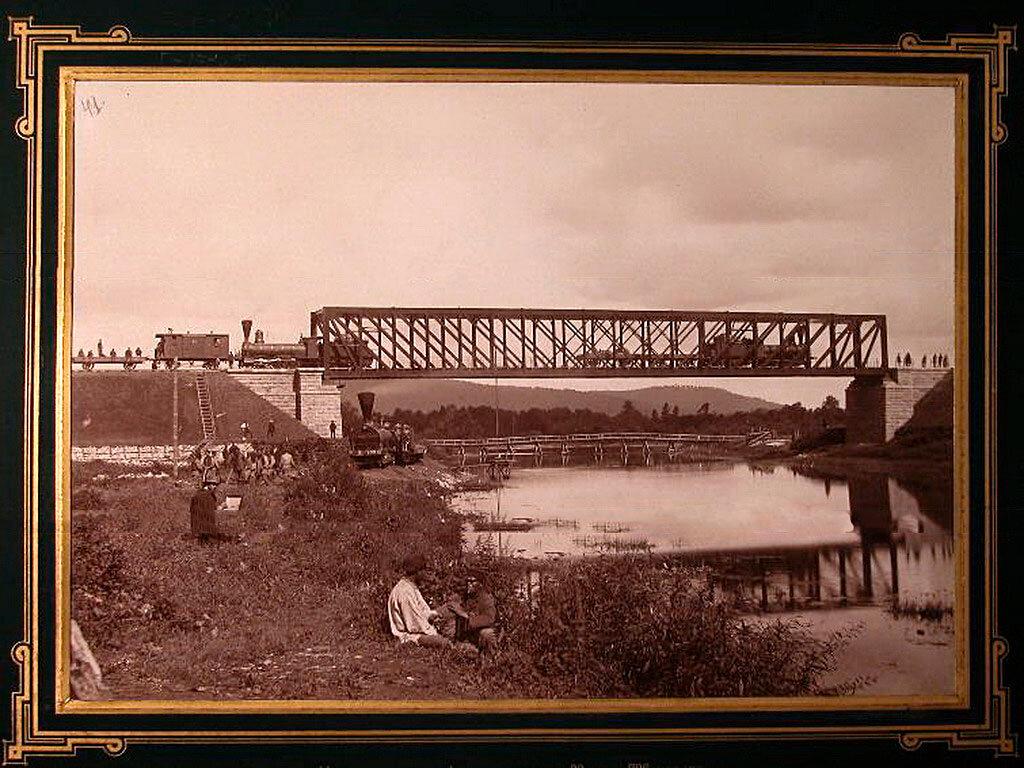 41. Рабочие у моста через реку Ай