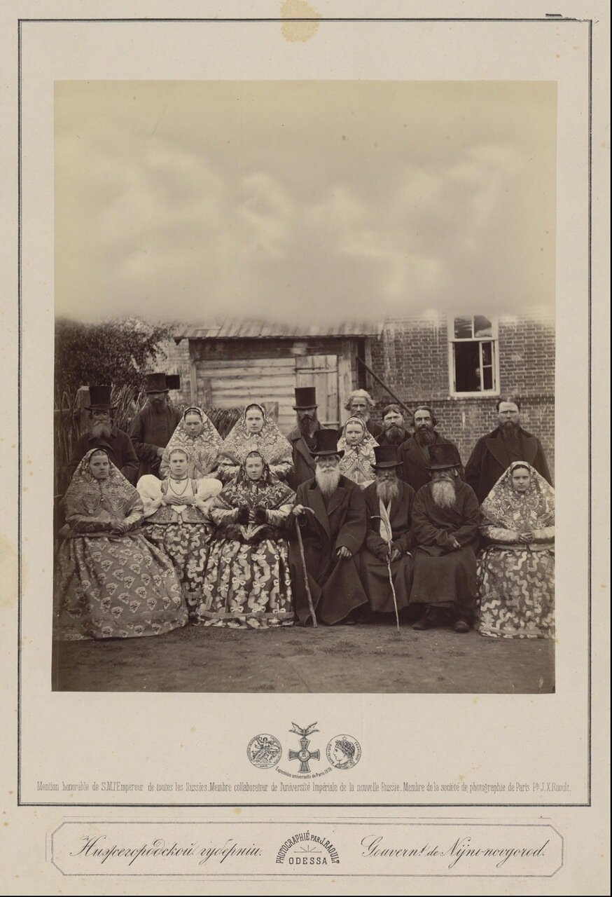 Жители Нижегородской губернии. Конец 1870-х
