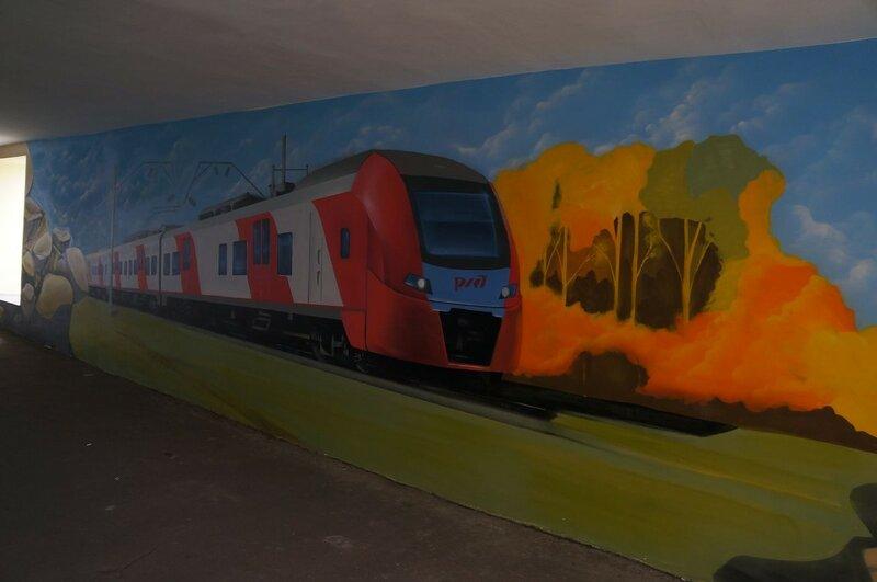 Рисунки около музея ЖД на Варшавском вокзале