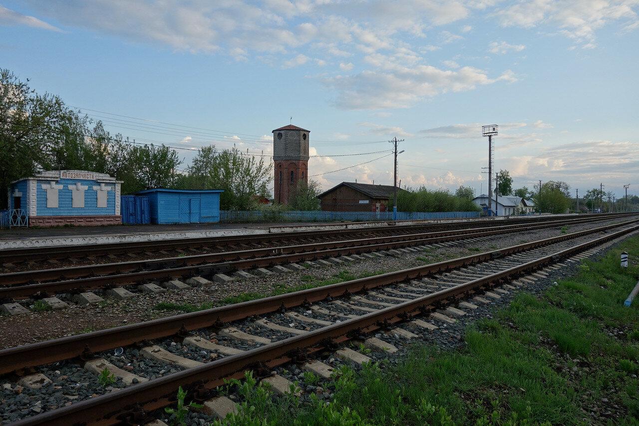 станция Башмаково