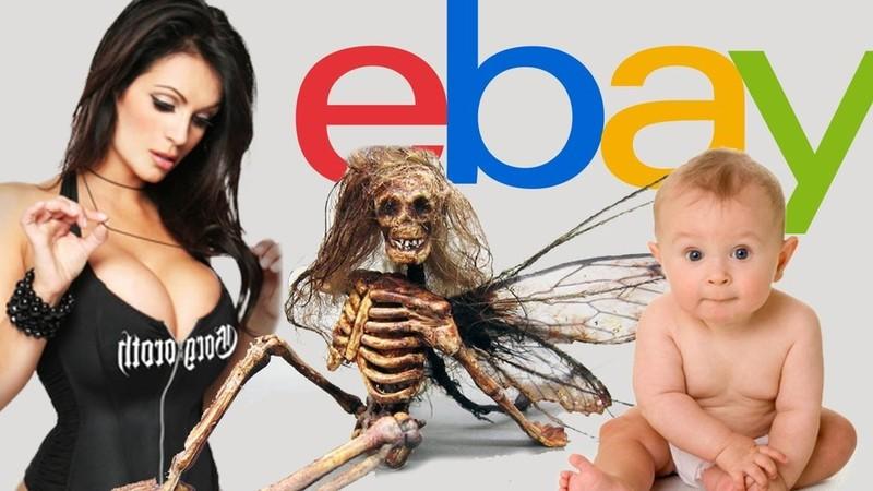 Странные лоты, проданные на eBay