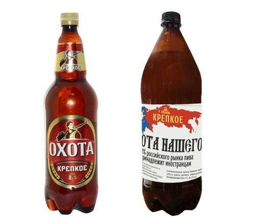«Heineken» подает в суд на холдинг «Афанасий» из-за использования похожего названия пива