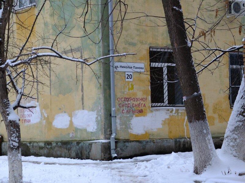 нрвостройки сталинки в овраге 178.JPG