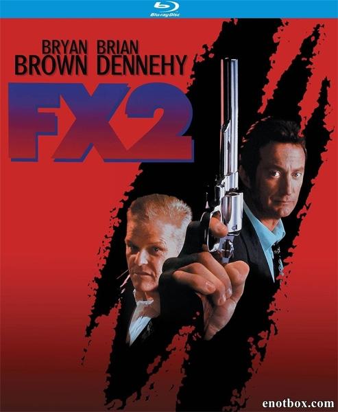 Иллюзия убийства2 / F/X2 (1991/BDRip/HDTVRip)